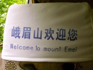 Welcome to Emei Shan
