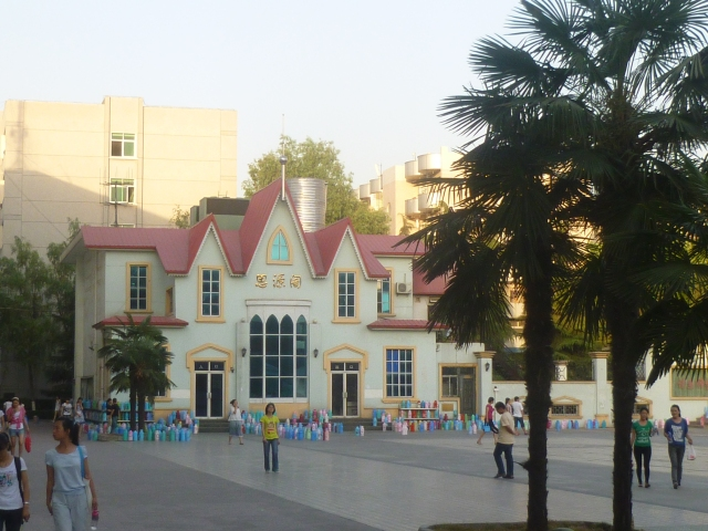 Hot Water Palace!