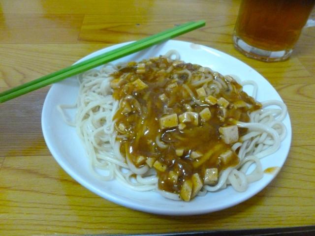 Donkey noodles!!! -The white is tofu not donkey meat