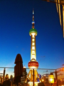 Pearl Tower at night