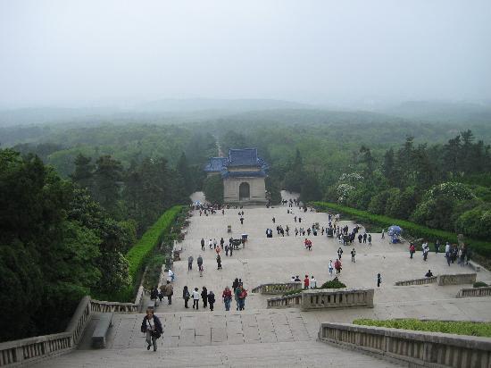 Nanjing history