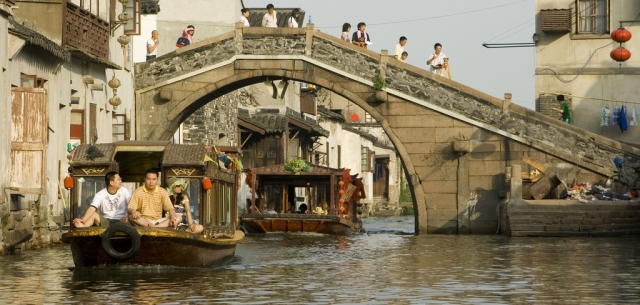 suzhou canal ppl