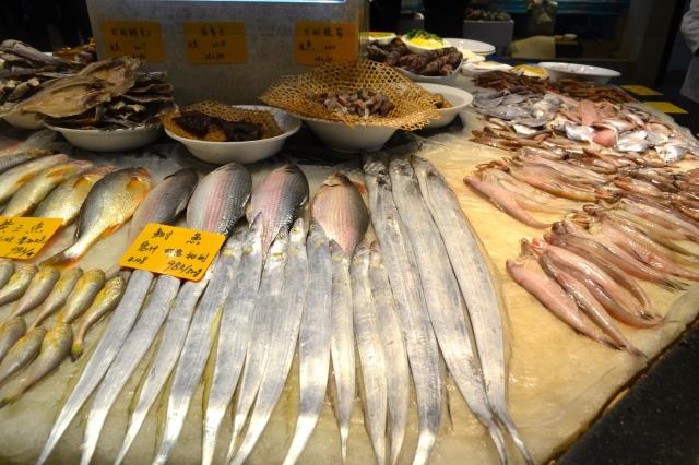China fish restaurant