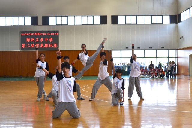 School Dance Competition