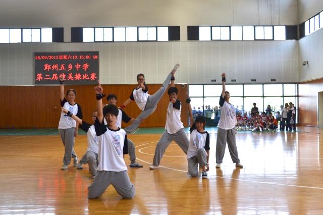 学校舞蹈比赛