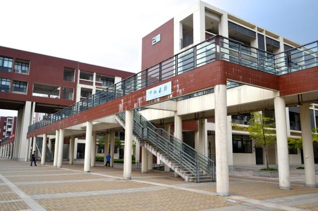 Ningbo Wuxiang High School